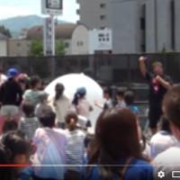 岐阜県中津川市・アピタ中津川店のGWイベントに出演させて頂きました。