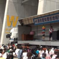 愛知県豊田市・連合愛知豊田地域メーデーのイベントに出演させて頂きました。 ~ イベント出張公演報告 ~