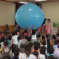 愛知県みよし市・黒笹保育園のお楽しみ会 〜 イベント出張企画報告 〜