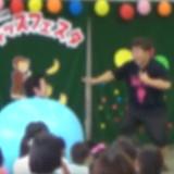 大阪府豊能郡・豊能町すきっぷ主催のキッズフェスタ ~ イベント出張企画報告 ~