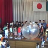 愛知県常滑市・鬼北子ども会のお楽しみ会 ~ イベント出張企画報告 ~