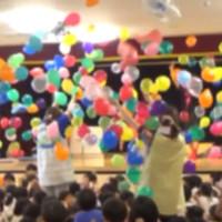 愛知県名古屋市・白山保育園のお楽しみ会 〜 イベント出張企画報告 〜