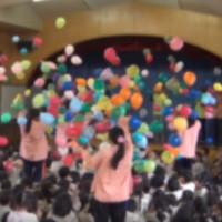 岐阜県岐阜市・かぐや第二幼稚園のお楽しみ会 ~ イベント出張報告 ~