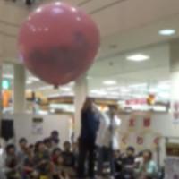 兵庫県高砂市・イオン高砂店のお客様感謝イベント ~ イベント出張報告 ~