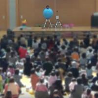 岐阜県揖斐郡・いびレディースクリニック主催のクリスマス会 ~ イベント出張報告 ~