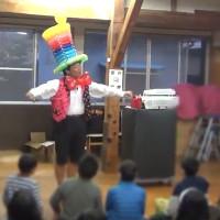 愛知県名古屋市・東中根子供会のクリスマス会~ イベント出張報告 ~