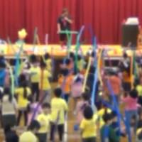 兵庫県西宮市・広田地区子ども会のお楽しみ会 ~ イベント出張報告 ~