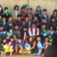 三重県鈴鹿市・須賀子供会のお楽しみ会 ~ イベント出張報告 ~