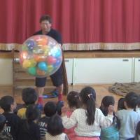 沓掛保育園のお楽しみ会に出演させていただきました。 ~ 愛知県豊明市 ~