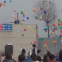 ナゴヤハウジングセンター日進梅森会場のイベントに出演させて頂きました。 ~ 愛知県日進市 ~