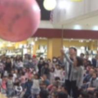 愛知県名古屋市・ヒルズウォーク徳重ガーデンズの週末イベント ~ 商業施設イベント出演報告 ~