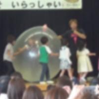 奈良県橿原市・常磐保育園 幼稚園の同窓会 ~ イベント出張報告 ~
