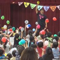 愛知県刈谷市・小高原幼稚園のお誕生日会 ~ イベント出張報告 ~