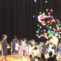 徳島県板野郡・いたの子どもフェスティバル2017 ~ イベント出張企画報告 ~