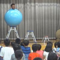愛知県知多市・ほたる子ども会&とんぼ子ども会の合同お楽しみ会 ~ イベント出張企画報告 ~