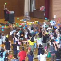 滋賀県大津市・小野小学校のお楽しみ会 ~ イベント出張企画報告 ~