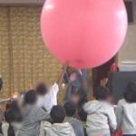 岐阜県岐阜市・寺西子ども会のクリスマス会 ~ イベント出張企画報告 ~