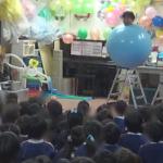 神奈川県横浜市・あさひ台幼稚園のお楽しみ会 ~ イベント出張企画報告 ~