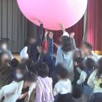 愛知県東海市・加家北子供会の6年生お別れ会 ~ イベント出張企画報告 ~