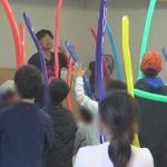 愛知県日進市・日進ニュータウン子供会の歓送迎会 ~ イベント出張公演報告 ~