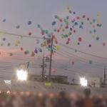 岐阜県大垣市・イビデングループの夏祭りステージイベント ~ イベント出張公演報告 ~