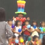愛知県愛知郡・南部保育園のお楽しみ会 ~ イベント出張企画報告 ~