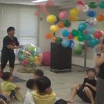 愛知県名古屋市・名古屋フラット子ども会のお楽しみ会 ~ イベント出張公演報告 ~