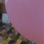 愛知県一宮市・里小牧保育園のお楽しみ会 ~ イベント出張公演報告 ~