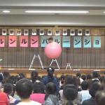岐阜県多治見市・7児童館合同イベント ~ イベント出張企画報告 ~