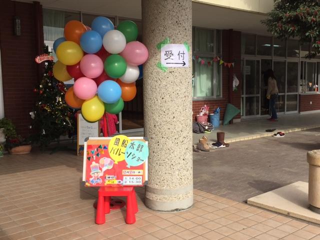 藤が丘幼稚園-2
