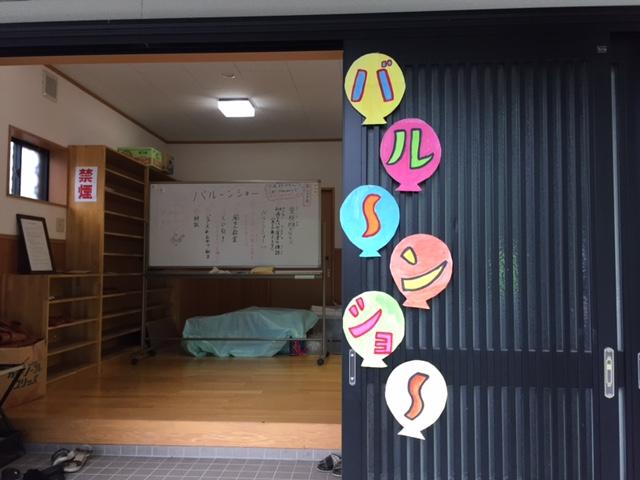 三田洞子供会20170727-1