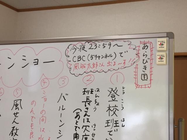 三田洞子供会20170727-2